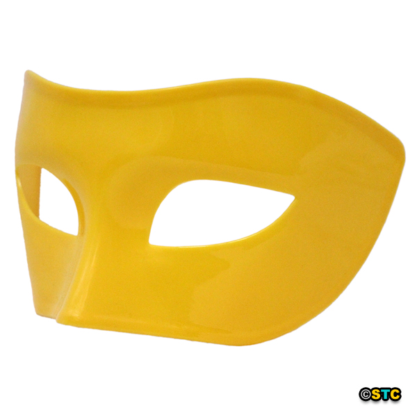 Yellow Venetian Masquerade Mask